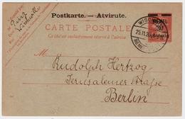 1920, Entier 30 Pfg. , Commerciele, Rare   , #a1522 - Memel (1920-1924)