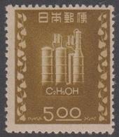 Japan SG483  1948 10th Anniversary Of Alcohol Monopoly, Mint Hinged - Ongebruikt