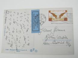 1936 , Locarno , Luftpostkarte Mit 35 Rappen Nach Deutschland - Suisse