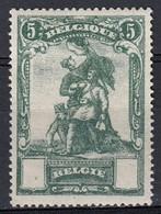 België N° 126 = PROEFDRUK VALS Zonder Rode Kruis L+R Onderaan - 1918 Croix-Rouge