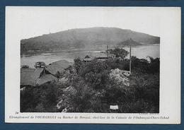 Etranglement De L'OUBANGUI Au Rocher De Bangui........... - Congo Français - Autres