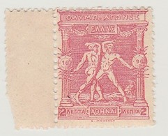Grece N° 102** Renovation Des JO 2 L Rose Bord De Feuille - 1896 Erste Olympische Spiele
