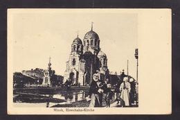 BY-74 MINSK EISENBAHN KIRCHE - Belarus