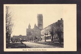 BY-75 MINSK NEUE KATHOLISCHE KIRCHE - Belarus