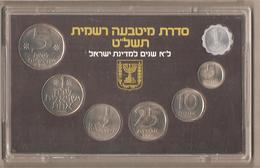 Israele - Official Mint Set - 1979 - Israele