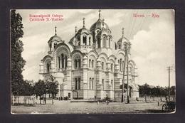 UKR 16-52 KIEV CATEDRALE ST. VLADIMIR - Ucraina