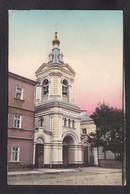 UKR 16-53 KIEV VVEDENSKY MONASTYR - Ucraina