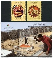 STATE OF PALESTINE PALESTINIAN PALESTINA 2016 WORKERS DAY 1ST FIRST OF MAY - Palestine