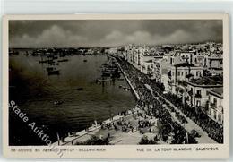 52710791 - Thessaloniki Saloniki - Griechenland
