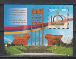 Armenia Armenien MNH** 2018 100 Jahre Jubiläum Von Armenien Mi 1074 Bl.91 - Armenien