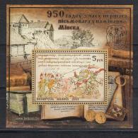 Belarus Weissrussland 2017 MNH** Mi. Nr. 1184 Bl.150 950 Years Since The First Written Reference To Minsk - Belarus