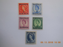 Sevios / Groot Brittannie / **, *, (*) Or Used - Bahrein (...-1965)