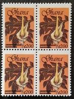 Ghana 1999 Definitive Block Of Four - Ghana (1957-...)