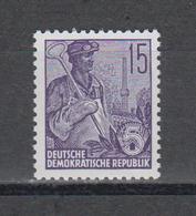 DDR 1955 Mich.Nr.454 ** Geprüft Schönherr BPP - DDR