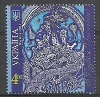 Ukraine 2017 Mi 1664 MNH ( ZE4 UKR1664 ) - Ucrania