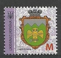 Ukraine 2017 Mi 1619II MNH ( ZE4 UKR1619II ) - Ucrania