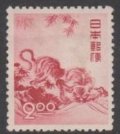 Japan SG580 1950 New Year Greetings, Mint Hinged - 1926-89 Keizer Hirohito (Showa-tijdperk)
