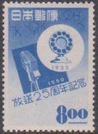 Japan SG582 1950 25th Anniversary Of Broadcasting System, Mint Hinged - 1926-89 Keizer Hirohito (Showa-tijdperk)