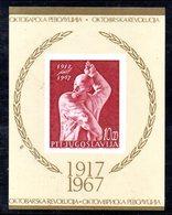 BF192 - YUGOSLAVIA 1967 , Il Foglietto LENIN Per Il 50mo Della Rivoluzione ***  MNH - 1945-1992 Socialist Federal Republic Of Yugoslavia
