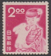 Japan SG604 1951 New Year Greetings 2y Red, Mint Hinged - 1926-89 Keizer Hirohito (Showa-tijdperk)