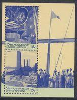 Nations Unies New-York BF N° 19 XX  55 ème Anniversaire De L' O. N. U. , Le Bloc Sans Charnière, TB - New York -  VN Hauptquartier