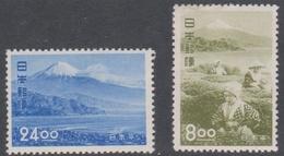 Japan SG608-609 1951 Tourism Nihon Daira, Mint Hinged - 1926-89 Keizer Hirohito (Showa-tijdperk)