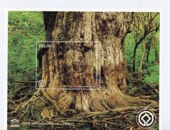 Palau1997-UNESCO -Arbre-Foret Au Japon YT B48***MNH-Feuillet - UNESCO