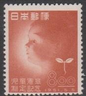 Japan SG611 1951 Children's Charter, Mint Never Hinged - 1926-89 Keizer Hirohito (Showa-tijdperk)