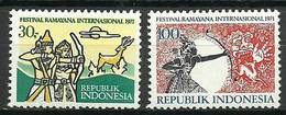 Indonesia 1971 Mi 692-693 MNH ( ZS8 INS692-693dav147A ) - Game
