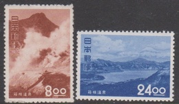 Japan SG612-613 1951 Tourism Hakone Spa, Mint Hinged - 1926-89 Emperor Hirohito (Showa Era)