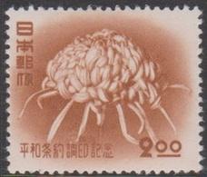 Japan SG636 1951 Peace Treaty 2y Brown, Mint Light Hinged - 1926-89 Emperor Hirohito (Showa Era)
