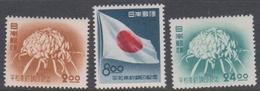 Japan SG636-638 1951 Peace Treaty, Mint Light Hinged - 1926-89 Emperor Hirohito (Showa Era)