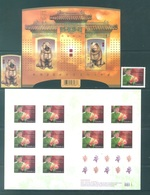 CANADA  - MNH/*** LUXE - YEAR 2006 WITH BLOCS  EXCEPT BLOC 89 - Lot 18503 - Canada