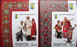 Tajikistan  2012   National  Costumes  RCC  Joint Issue   2 V  Imperforated   MNH - Musique