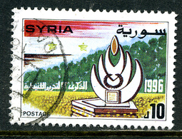 Syrie 1996 : Y&T 1063 ° - Syrie