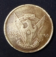 SUDAN - 5 Millim - KM 54a.1 - 1975 - Agouz - Soudan