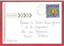 Y&T N°408 LAKOTA    Vers  FRANCE 1977 - Côte D'Ivoire (1960-...)