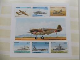 Guyana 3785 - 3790 / Blok War World 1940 - 1945 Neuf New  ( Avions, Bateaux ) Guerre Mondiale,  D-day, Vlugen - Guerre Mondiale (Seconde)
