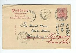 China, 1906 , Germany To Honkong-redirected To China !  #a1559 - Chine