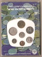 Israele - Offical Mint Set - 1983 - Israele