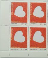 Lebanon NEW 2018 MNH Stamp - Spread Your Love, St Valentine, Heart, Cnr Blk-4 - Lebanon