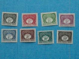 AFRIQUE OCCIDENTALE FRANCAISE - Série Neuve X Taxe N° 1/10 - A.O.F. (1934-1959)