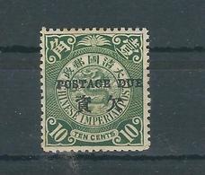 China, Postage Due ,1904, 10 C. Unused    #a1564 - Unused Stamps