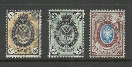 RUSSLAND RUSSIA 1866 Michel 18 - 19 & 21 O - 1857-1916 Empire