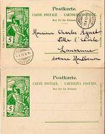 """Schweiz Suisse 1900: PK """"25 Jahre UPU"""" CP """"Jubilé UPU"""" 5c Grün Vert O BERN 13.X.00 Pour LAUSANNE & Non Circulé - U.P.U."""