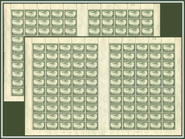 Congo PA 0009** 2 Feuilles / Sheet De 100  (4 Pan De 50) - Cote 250 Euro - MNH- Luxe ! - Feuilles Complètes