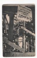1888 Soviet Russia Komsomol Builds Metallurgy Urals Domna Magnitogorsk Stalin Propaganda 1930s - Russia