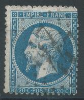 Lot N°45558  N°22, Oblit Double GC 447 Bergerac, Dordogne (23), Ind 2 - 1862 Napoleon III