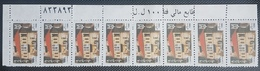 NO11 - Lebanon 1996 Fiscal Revenue Stamp 100L Old House - Blk/8 - MNH - Lebanon