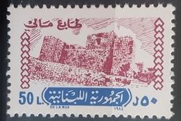 NO11 - Lebanon 1984 Fiscal Revenue Stamp Ciradel 50L MNH - Lebanon